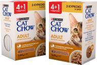 Корм для дорослих котів Cat Chow Purina Adult з куркою і цукіні Промо (4 + 1) 85 г