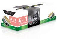Корм для стерилізованих котів Pro Plan Purina Sterilised З тунцем та лососем Промо (4 + 1) 85 г