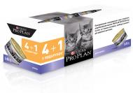 Корм для кошенят Pro Plan Purina Junior з куркою Промо (4 + 1) 85 г