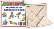 Гра-головоломка Зірка Танграм 91411