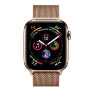 Смарт-часы Smart Watch IWO 13 (GPS) Gold (IW00013G)