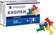 Кнопки канцелярские Navigator Гвоздики 50 шт. 75305-NV
