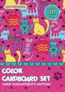 Набір кольорового картону А5 10 аркушів 10 кольорів CF21002-09 Cool For School