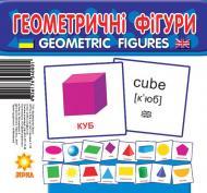 Міні-картки Зірка Геометричні фігури 65797