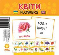 Міні-картки Зірка Квіти 72754