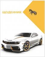 Щоденник шкільний Автомобіль CF29932-01 48 аркушів Cool For School