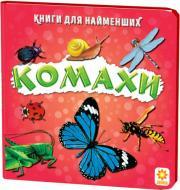 Розвиваюча книжка Зірка Комахи 70631