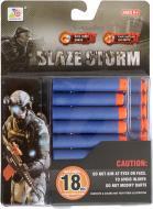 Набір м'яких куль Zecong Toys для бластера ZC04