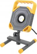 Прожектор Lutec Modo 6333 21 Вт жовтий