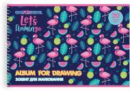 Альбом для малювання на пружині Beautiful 20 аркушів А4 фламінго Cool For School