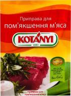 Приправа TM KOTANYI для пом`якшення м`яса 25г 9001414002773
