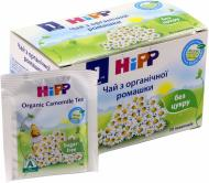 Чай Hipp з органічної ромашки 30 г 9062300127109