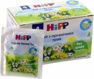 Чай Hipp З органічних трав 30 г 9062300127130