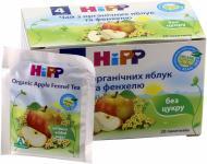 Чай Hipp З органічних яблук та фенхелю 30 г 9062300127079