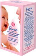 Прокладки для грудей Johnson's Baby під час годування normal 30 шт.