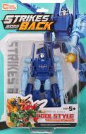 Робот-трансформер Shantou D1241769