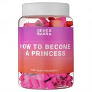Баночка с записками Bene Banka How to Become a Princess (англ.) BB04EN