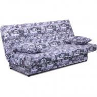 Диван прямий AMF Art Metal Furniture Ньюс з 2 подушками бежево-сірий 1930x950x950 мм