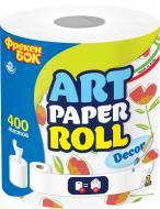 Паперові рушники Фрекен Бок Art Paper Roll двошаровий 1 шт.