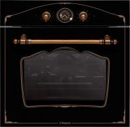 Духовой шкаф Hansa BOEA 68229
