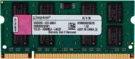 Оперативна пам'ять Kingston SODIMM DDR2 2 GB (1x2GB) 800 MHz (KVR800D2S6/2G)