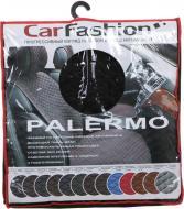 Накидка на сидіння Carfashion Palermo Front 21752 2 шт. чорний із сірим