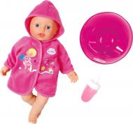 Лялька Zapf Baby Born Мамина Турбота 32 см з аксесуарами 823460