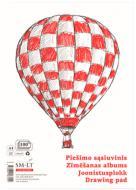 Склейка для рисунку For Creation A4 21х29,7 см 120 г/м² 100 сторінок Smiltainis