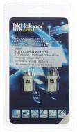 Лампа світлодіодна TESLA LL240204-3W 24 В 12 Вт 2 шт.