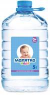 Вода питна Малятко 5,0 л 4820003310168