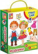Магнитная игра-одевалка Vladi Toys Модники (укр.) VT3702-06