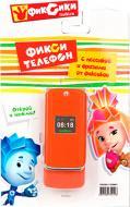 Іграшка Фиксики телефон GT8667