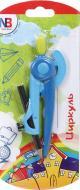 Циркуль з регульованим адаптером для олівця Nota Bene