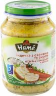 Пюре Hame Індичка з овочами та рисом 190 г 8595139702724