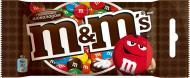 Драже M&M's з молочним шоколадом 45 г (5900951140303)