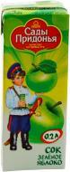 Сік Сады Придонья Зелене яблуко 200 мл 4607163090631