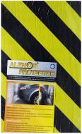 Демпферна стрічка 490x250x20 мм жовто-чорна