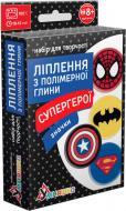 """Набір для творчості Умняшка """"Ліплення з полімерної глини """"Значки Супергерої"""" ПГ-007"""
