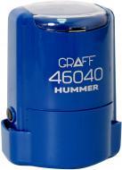 Оснастка для штампа автоматическая 46040 Hummer Glossy синяя GRF42103-02 GRAFF
