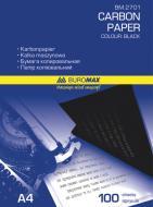 Папір копіювальний Buromax A4 18 г/м 210x297 мм чорний