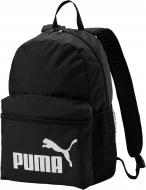 Рюкзак Puma Phase Backpack чорний 7548701
