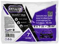 Плівка маскувальна захисна укриваюча KARTEX 400х700см 28 м2