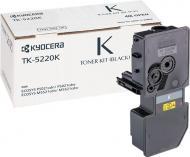 Тонер-картридж Kyocera TK-5220K 1T02R90NL1 black