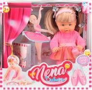 Лялька Bambolina Нена - маленька балерина з аксесуарами 36 см BD380-50SUA
