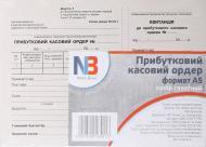 Прибутковий касовий ордер А5 папір газетний 100 аркушів Nota Bene