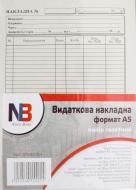 Расходная накладная А5 бумага газетная 100 листов Nota Bene