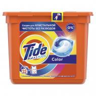 Капсули для машинного прання Tide Все-в-1 Color 23 шт.