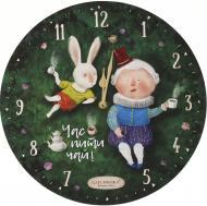 Годинник настінний Посиденьки Аліса Gapchinska
