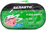 Старт-кабель БЕЛАВТО 400 A 3 м
