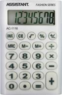 Калькулятор AC-1116 white Assistant